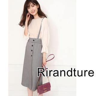 Rirandture - 新品 リランドチュール ストラップ付ジャンスカ ジャンパースカート