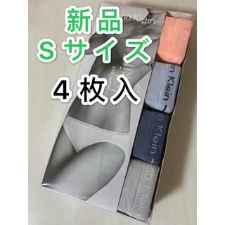 Calvin Klein - ★新品★Calvin Klein  Sサイズ ショーツ 4枚入