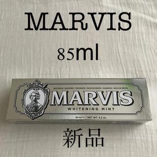 MARVIS - MARVIS  マービス 歯磨き粉 新品未開封 85ml