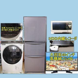 プチドラム洗濯機と3ドア自動製氷冷蔵庫、他3点、23区近郊のみ配送・設置します