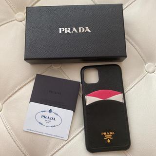 PRADA - 【超美品】プラダ iPhone11pro max ブラック ケース カバー