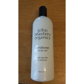 ジョンマスターオーガニック(John Masters Organics)のjohn masters organics L&A コンディショナー 473ml(ヘアケア)