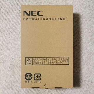 NEC - NEC製 Wi-Fiルーター Aterm WG1200HS4(NE)