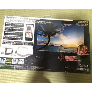 液晶ポータブルDVDプレーヤー(DVDプレーヤー)