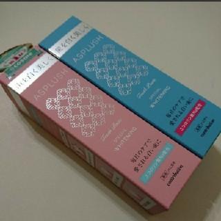 トリプルエー(AAA)の新品 ⭐ アスプラッシュ 歯磨き粉 ⭐ 2本(歯磨き粉)