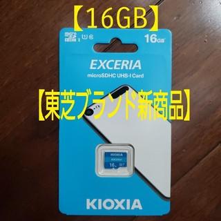トウシバ(東芝)の★旧東芝 Kioxia★マイクロSDカード microSD 16GB★(その他)