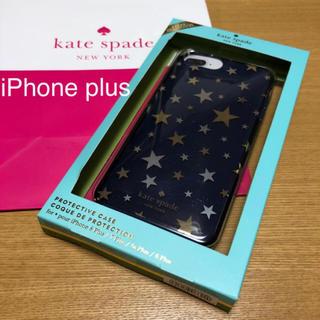 kate spade new york - 新品 ケイトスペード iPhoneケース plus