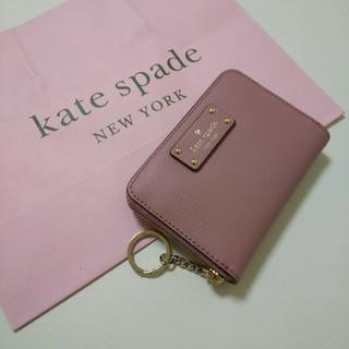 ケイトスペードニューヨーク(kate spade new york)の新品 ⭐ ケイトスペード コインケース ⭐(コインケース)