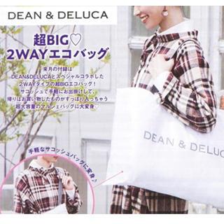 DEAN & DELUCA - 《新品未使用》DEAN&DELUCA超BIG♡2WAYエコバッグ