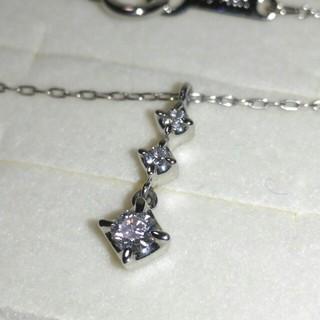 4℃ - 4℃ スリーストーン ダイヤ 三石 プラチナ ダイヤモンド ネックレス