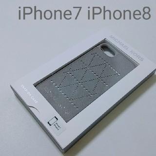 マイケルコース(Michael Kors)の新品 MICHAEL KORS マイケルコース iPhoneケース グレー(iPhoneケース)