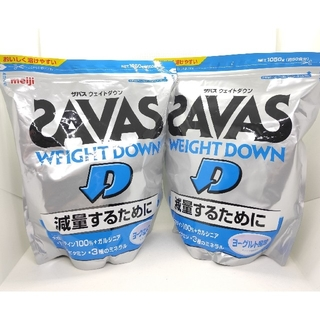 ザバス(SAVAS)のSAVAS ザバス ウェイト ダウン ヨーグルト 風味 1050g2個セット(プロテイン)