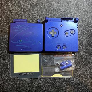 ゲームボーイアドバンス(ゲームボーイアドバンス)のGBASP ゲームボーイアドバンスSP シェル セット ブルー(その他)