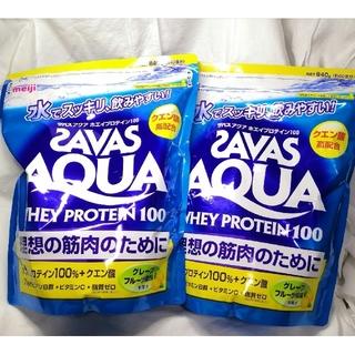ザバス(SAVAS)のSAVAS サバス アクアホエイプロテイン100 グレープフルーツ風味×2(プロテイン)