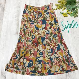 シビラ(Sybilla)のSybilla/花柄ロングスカート(ロングスカート)