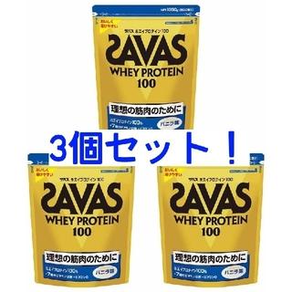 ザバス(SAVAS)のSAVAS ザバス ホエイプロテイン100 バニラ味 1050g 3個セット(プロテイン)
