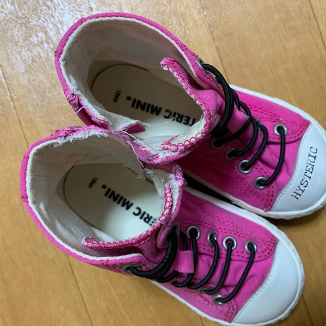 HYSTERIC MINI(ヒステリックミニ)のヒスミニ  ハイカット スニーカー キッズ/ベビー/マタニティのキッズ靴/シューズ(15cm~)(スニーカー)の商品写真