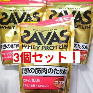 ザバス(SAVAS)のSAVAS ザバス ホエイプロテイン ココア 1050g 3個セット(プロテイン)