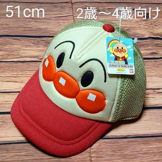 アンパンマン(アンパンマン)の【新品】アンパンマン 帽子 キャップ(帽子)