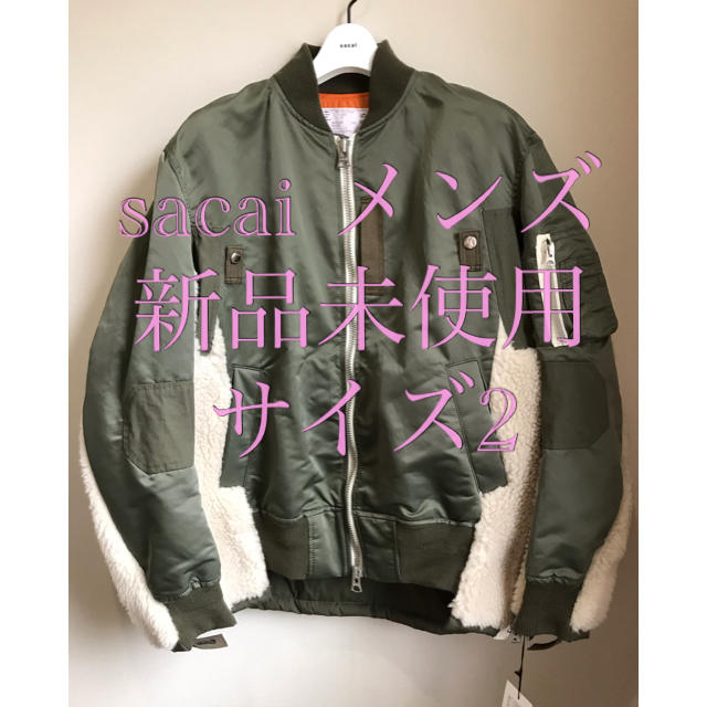 sacai(サカイ)の新品未使用AW20 sacai manMA-1ドッキングブルゾンサイズ2  メンズのジャケット/アウター(ブルゾン)の商品写真