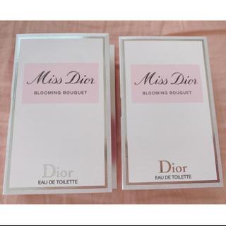 Christian Dior - ミスディオール ブルーミングブーケ2個