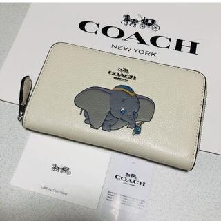 COACH - COACH長財布 ディズニーコラボダンボ