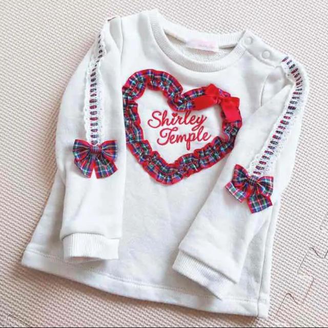 Shirley Temple(シャーリーテンプル)のシャーリーテンプル トレーナー 90cm タータンチェック フリル ハート ロゴ キッズ/ベビー/マタニティのキッズ服女の子用(90cm~)(Tシャツ/カットソー)の商品写真