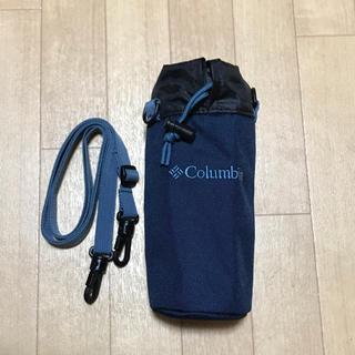 コロンビア(Columbia)のコロンビア ペットボトルホルダー 新品未使用(その他)