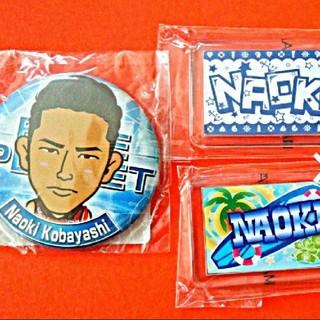 サンダイメジェイソウルブラザーズ(三代目 J Soul Brothers)のNAOKI セット(キャラクターグッズ)