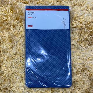 ユニクロ(UNIQLO)のユニクロ タイツ マイクロダイヤ柄 ブルー 50デニール(タイツ/ストッキング)