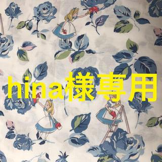 キャスキッドソン(Cath Kidston)のhina様専用(生地/糸)