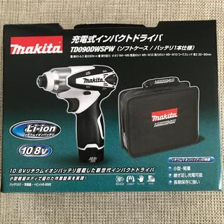 マキタ(Makita)のマキタ 10.8V インパクトドライバー TD090DWSPW(その他)