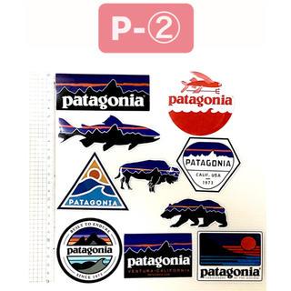 パタゴニア(patagonia)のpatagonia  ステッカー10枚セット/P-②(その他)