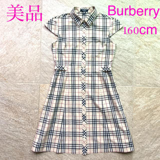 BURBERRY - 美品 160cm  Burberry バーバリー ワンピース