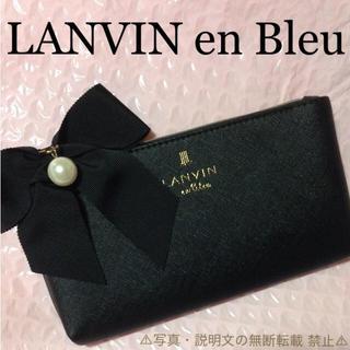 LANVIN en Bleu - ⭐️新品⭐️【ランバン オン ブルー】マルチ ペンケース☆付録❗️