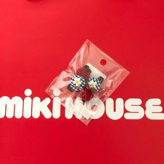 mikihouse - 【ご専用】ミキハウス 新品ヘアゴム