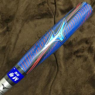 MIZUNO - ミズノ 一般軟式用バット ギガキング02 限定モデル 84cm/720g 新品