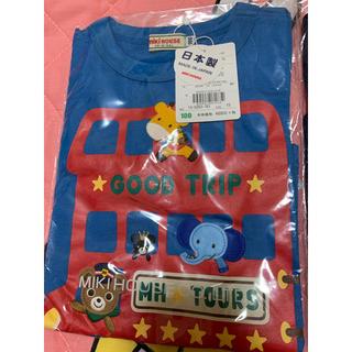 mikihouse - 新品!プッチーくんロンドンバス☆重ね着風長袖Tシャツ♪匿名配送無料