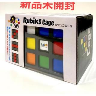 メガハウス(MegaHouse)のルービックケージ (Rubik's Cage)(知育玩具)