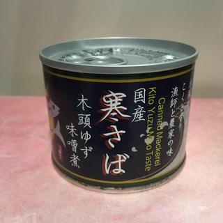 鯖缶(缶詰/瓶詰)