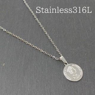 コインネックレス エリザベス シルバー 50cm サージカルステンレス N022