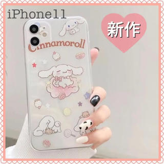 iPhone11 iPhoneケース シナモロール シナモン 新作
