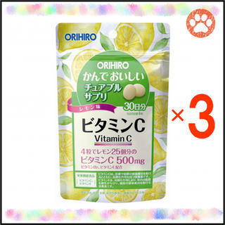 """オリヒロ(ORIHIRO)のかんでおいしいチュアブルサプリ """"ビタミンC"""" 30日分×3袋(ビタミン)"""