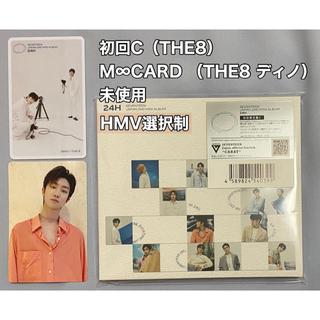 SEVENTEEN - エントリーカード付 24H  初回限定C盤 THE8  (THE8 ディノ)