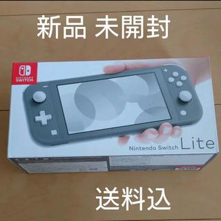 ニンテンドースイッチ(Nintendo Switch)の新品 ニンテンドー スイッチライト グレー Switch  right 本体(家庭用ゲーム機本体)