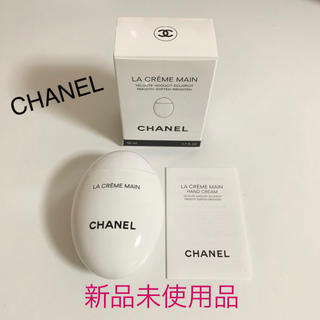 CHANEL - ♡CHANEL シャネル♡  新品・未使用品 ハンドクリーム