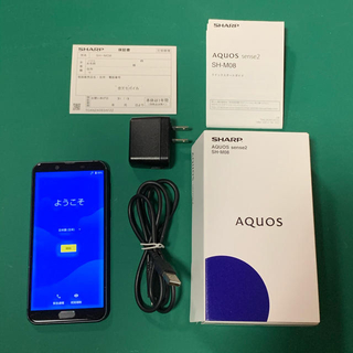 アクオス(AQUOS)のAQUOS sense ニュアンスブラック 32 GB SIMフリー(スマートフォン本体)