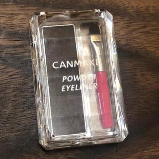 キャンメイク(CANMAKE)のキャンメイク パウダーアイライナー02(アイライナー)