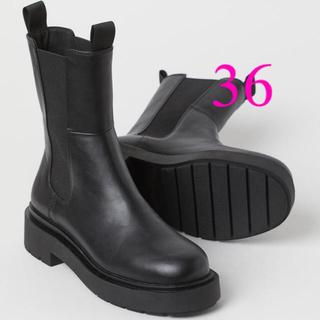 エイチアンドエム(H&M)の【新品】ハイプロファイルチェルシーブーツ(ブーツ)