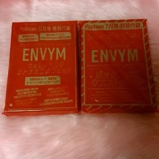 アンビー(ENVYM)のENVYMボックスロゴウエストポーチ&ウォレットつきオトナミ二ポシェット(ボディバッグ/ウエストポーチ)